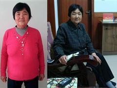 选择了云健康饮食减肥,两个月减肥34斤,我又能下地干活了
