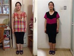 3个月瘦了46斤,我再也不用担心糖尿病