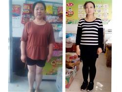 健康减肥不是梦,感谢王老师让我减掉34斤血压恢复了正常