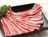 牛肉(肩部肉)