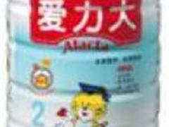 较大婴儿配方奶粉(爱力大2,美赞臣)