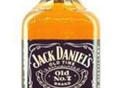 酸味威士忌(16.8%)