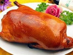 烤鸭(全聚德牌)