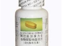 阿拉斯加康力士谷物提取物复合片(B族维生素)
