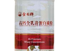 金日高钙全乳清蛋白质粉