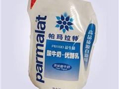 牛乳(脱脂,帕玛拉特)