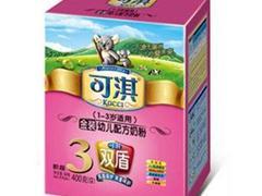 儿童奶粉(可淇牌)