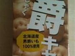 北海道男爵山芋软糖