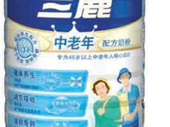 中老年奶粉(三鹿牌)