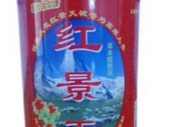 红景天饮料