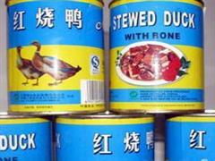 红烧鸭(罐头)