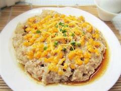 酱油咸蛋蒸肉饼