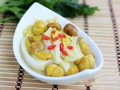 玉兰香菇栗子烧白菜