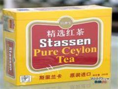 锡兰红茶包