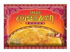 思念印度飞饼