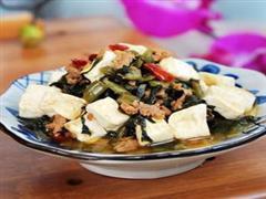 肉末雪菜蒸豆腐