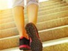 跑步,上楼梯