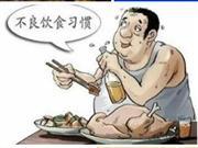 """高尿酸与糖尿病是""""难兄难弟"""",糖尿病患者应注意的五个饮食要点"""
