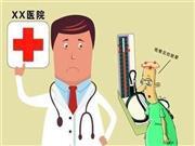 血压居高不下怎么办? 一种叶子开水泡, 让你远离高血压!