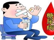 糖尿病的类型有哪些呢?