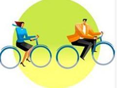 骑自行车,速度小于10公里/小时,轻松的