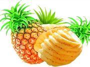 菠萝能清理肠胃助减肥 教你如何挑选菠萝